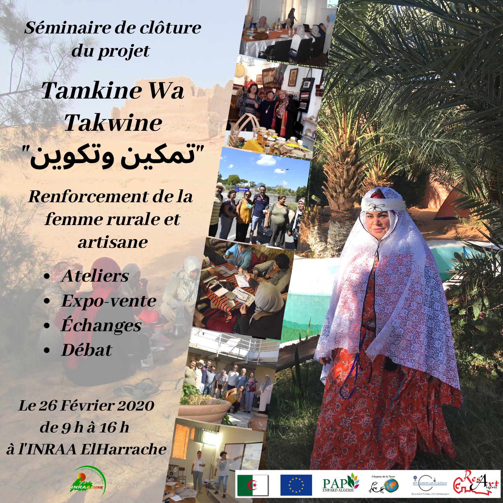 """Séminaire de clôture du projet """"Tamkine Wa Takwine"""""""