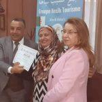 """Participation à l'exposition du """"Groupe Necib Tourisme"""" le 24 et 25 Janvier 2020"""