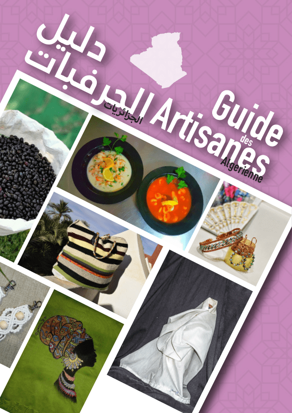 Le guide des artisanes enfin disponible en version papier!